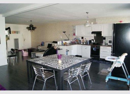 vente appartement f5 nancy meurthe et moselle r f 5073740. Black Bedroom Furniture Sets. Home Design Ideas