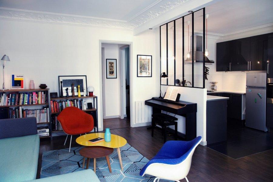 Appartement à vendre F2 à Guénange