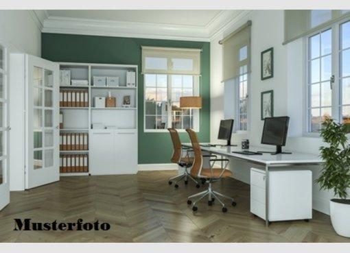 Büro zum Kauf in Düsseldorf (DE) - Ref. 4992668