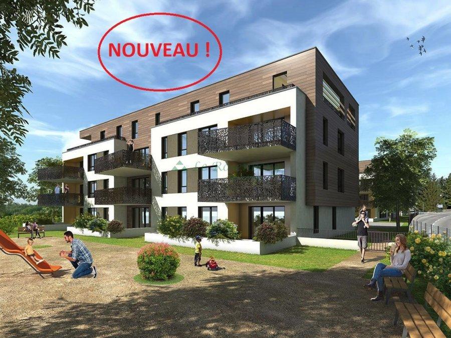 Appartement à vendre F4 à Blotzheim