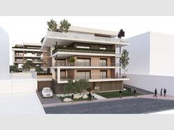 Wohnung zum Kauf 2 Zimmer in Bertrange - Ref. 7258141