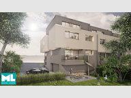 Reihenhaus zum Kauf 5 Zimmer in Luxembourg-Cessange - Ref. 7109037