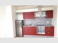 Appartement à vendre 1 Chambre à Luxembourg-Gasperich - Réf. 4881357