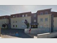 Garage - Parking à vendre à Hussigny-Godbrange - Réf. 6458077