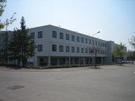 Bureau à louer à Luxembourg-Merl - Réf. 6199789