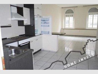 Appartement à vendre 1 Chambre à Esch-sur-Alzette - Réf. 5014781