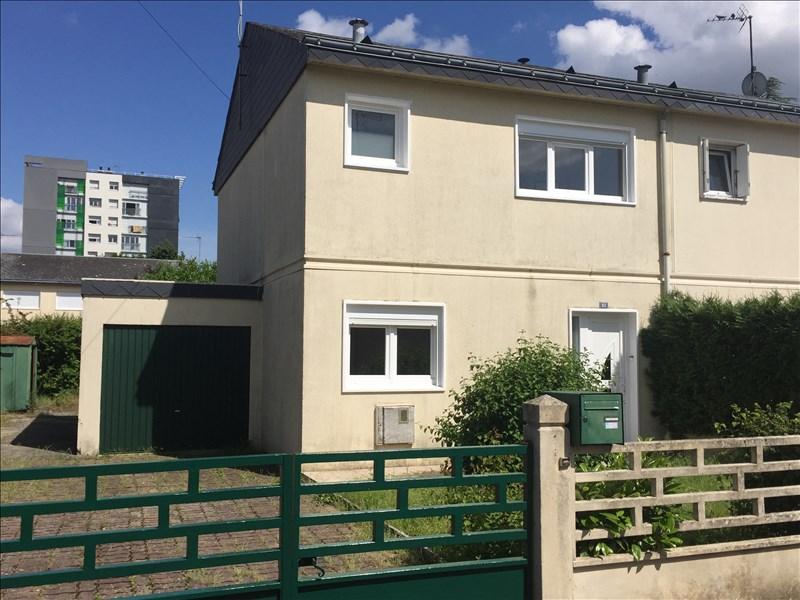 Maison à vendre F4 à Saumur