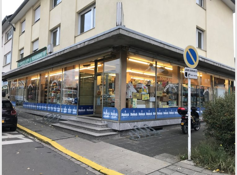 Retail for sale in Howald (LU) - Ref. 6063726