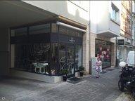 Commerce à louer à Esch-sur-Alzette - Réf. 5067214