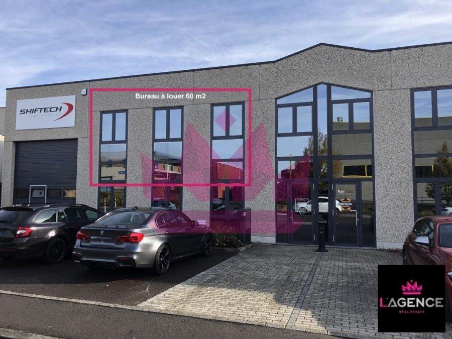 louer bureau 0 chambre 60 m² windhof photo 1