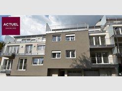 Appartement à louer 2 Chambres à Luxembourg-Hamm - Réf. 6025982