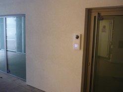 Bureau à vendre à Esch-sur-Alzette - Réf. 4570383