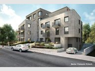 Apartment for sale 2 bedrooms in Luxembourg-Cessange - Ref. 6801695