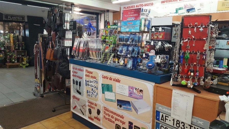 Local commercial à vendre à Metz