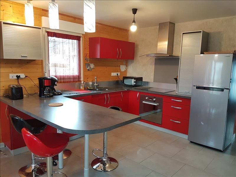 Maison individuelle en vente anould 80 m 146 500 for Acheter une maison a la baule