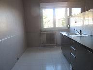 Appartement à vendre F5 à Jarville-la-Malgrange - Réf. 4973279