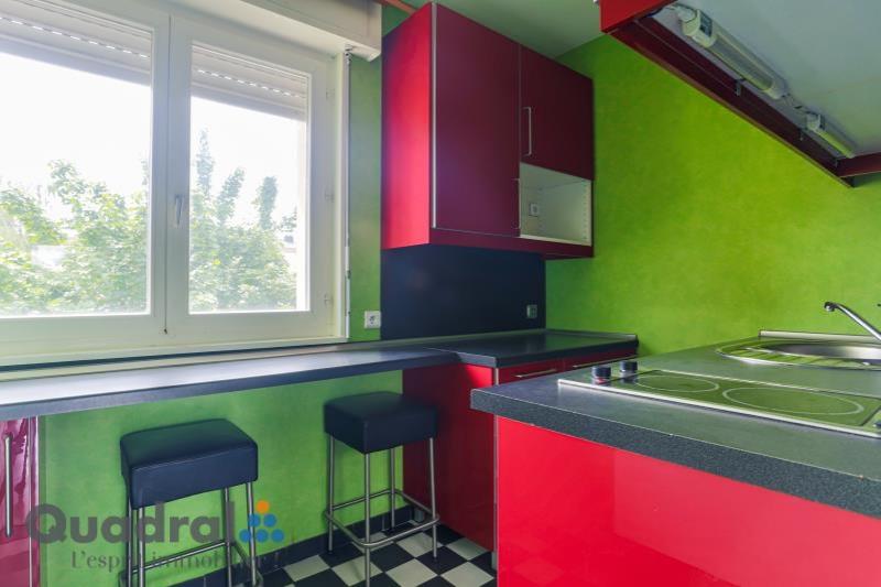 acheter appartement 2 pièces 44 m² thionville photo 7