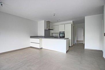 RE/MAX Partners, spécialiste de l'immobilier à Luxembourg-Kirchberg vous propose à la location ce superbe appartement neuf de 2019, d'une superficie de 85,78 m2 habitables, trois chambres. Situé dans une résidence de haut standing avec ascenseur, à l'entrée du village Kirchberg, proche des bureaux et du Centre Ville de Luxembourg.  L'appartement se compose de la façon suivante :   Un grand hall d'entrée avec placards encastrés, un WC indépendant, donnant sur un généreux espace séjour/cuisine équipée d'environ 35 m2 avec accès sur une première terrasse de 15 m2 orienté EST. Vous trouverez ensuite une salle de bains avec baignoire, WC, vasque simple, sèche-serviettes et divers rangements, deux chambres respectivement de 11 et 9 m2 et une chambre parentale avec dressing de 13 m2, le tout donnant sur une seconde terrasse couverte de 14 m2.   Enfin l'appartement est complété par une grande cave, un emplacement de parking intérieur, et d'une buanderie commune.   Caractéristiques supplémentaire : triple vitrage, chauffage au sol, ascenseur, volets électriques, résidence certifiée BREEAM (Certification environnementale qui constitue une preuve objective de la qualité environnementale du projet et permet de garantir une cohésion et une réflexion commune avec les différents intervenants), équipement domotique dernière génération (commande store, chauffage, lumière,..) et d'une porte sécurisée.   (Les garde-corps seront installés dans les prochaines semaines)  Disponibilité immédiate  Charges mensuelles : 270 '/mois  Caution de trois mois de loyers hors charges  Passeport énergétique A / B / A  Contact : Louis MATHIEU au +352 671 111 323 ou Sacha KLEIN au +352 661 650 766 Ref agence :5096164