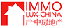IMMO LUX-CHINA Sàrl